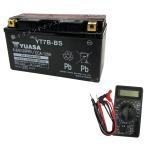 【デジタルテスターセット】 台湾 ユアサ YUASA YT7B-BS 【互換 YT7B-4 FT7B-4 GT7B-4】 初期充電済 即使用可能 DR-Z400 シグナスX(SE44) マジェスティー250