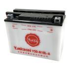 YUASAユアサ Y50-N18L-A 【互換 GM18Z-3A FB50-N18L-A】 GL1500 ハーレー ヤマハ除雪機