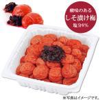 焼酎に合う梅干 ◆いきな ご家庭用エコパック800g◆