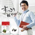 【お試し価格!送料無料】◆はちみつ梅エキス◆1袋(45粒)