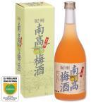 梅酒 お中元 紀州南高梅酒 720ml 国産 完熟南高梅 ギフト