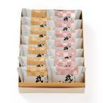 梅林堂 武州パイ 14個入(お菓子 和菓子 洋菓子 焼き菓子 スイーツ 寒中見舞い 成人 お取り寄せ 濃厚 フレッシュバター)