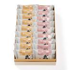 梅林堂 武州パイ18個入(お菓子 和菓子 洋菓子 焼き菓子 スイーツ 寒中見舞い 成人 お取り寄せ 濃厚 フレッシュバター)