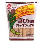 きび砂糖ペットシュガー 5g×20本(100g)