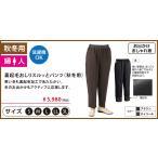 ポーラーアイストレイ(4978円)+専用丸氷保存容器ポーラーアイスチューブ(1706円)のセット