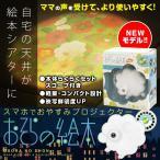 bakaure-onlineshop_k0062