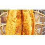 フランスパン(違いがわかる天然水100%仕込み)