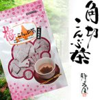 静香園 美味しさ2倍!! 梅昆布(うめこんぶ)茶  62g  【メール便送料無料・代引き不可】