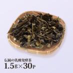 健康茶 国産阿波番茶 1.5g×30p 大佐小町 (メール便送料無料・代引き不可) ポイント消化