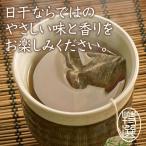 岡山県産 日干番茶 2g×10P 茶葉のエキスをぎゅっと閉じ込めた飲みやすいティーパック!