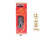 はぶ茶 100%決明子(ケツメイシ)のハブ茶200g:ノンカフェイン/無添加/無着色