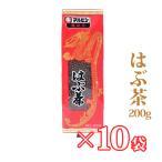 はぶ茶 100%決明子(ケツメイシ)のハブ茶200g×10袋(2キロ):眼精疲労・胃弱・便秘に効果があるとされる健康茶 ノンカフェイン / 無添加 / 無着色