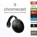 Chromecast GA3A00133A16Z01 [ブラック] クロームキャスト