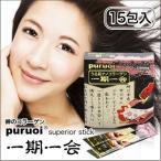 プルオイス-ペリアスティック 一期一会(15包入)〜puruoi superior stick〜【お一人様3個まで購入OK3個で送料無料】