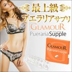 【Glamour Pueraria Supplement】Glamourプエラリアサプリ30粒...