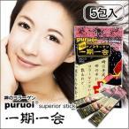 puruoi 一期一会 スーペリアスティック(5包入)【メール便で1個から送料無料】