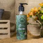 UTAMA SPICE ウタマスパイス 100% Natural Shampoo Tea tree ナチュラル ティーツリーシャンプー 230ml 海外直送品