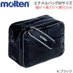 ショッピングエナメル モルテン エナメルバッグ Mサイズ スポーツバッグ ショルダーバッグ KM0073