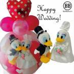 バルーン電報 結婚式 ディズニー ドナルド&デイジーのウェディング