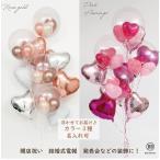 バルーン電報(電報) 結婚式  誕生日 10個組  BBスペシャルバルーン