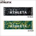 アスレタ スポーツタオル (ATHLETA2017SS) 05202