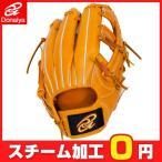 ドナイヤ 野球 硬式グラブ (硬式内野手) DJII