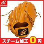 ドナイヤ 野球 硬式グラブ (硬式投手) DMP