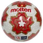 サッカーボール 4号球 モルテン 天皇杯 公式試合球 レプリカボール キッズ JFA検定球 アセンテック (Molten2021ball) F4E5000H