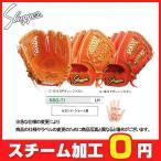 久保田スラッガー 野球 硬式グローブ グラブ 鳥谷選手モデル (硬式内野手) KSG-T1