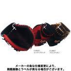 久保田スラッガー 野球 軟式グローブ グラブ キャッチャーミット (軟式捕手) KSM-122