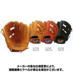 久保田スラッガー 少年用軟式グローブ グラブ ジュニア (少年軟式オールラウンド) KSN-J6