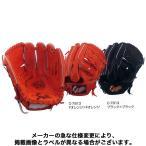 久保田スラッガー 野球 軟式グローブ グラブ (軟式投手) KSN-K65