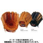 久保田スラッガー 野球 軟式グローブ グラブ セカンド・ショート・サード用 軟式内野手 KSN-L7S