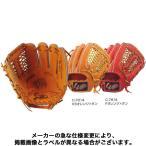 久保田スラッガー 野球 軟式グローブ グラブ  鳥谷モデル (軟式内野手) KSN-T1