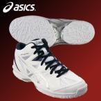 アシックス バスケットボールシューズ GELHOOP V8-WIDE(ゲルフープ V8 ワイド) メンズ用 TBF331-0158
