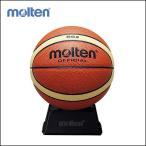 モルテン バスケットボール サインボール 置台付き BGG2