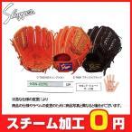 久保田スラッガー 軟式グラブ 170cm〜向き (軟式内野手) KSN-22PS