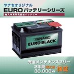 プジョー PEUGEOT バッテリー EURO BLACK 75Ah ヤナセ YANASE