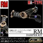 GOLF7 ゴルフ7 BC レーシング 車高調 キット RM Damper ダンパー サスペンション フルタップ MA タイプ