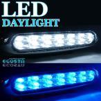 フィアット LED デイライト 白 青 ECOSTA