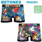 ボクサーパンツ トランクス BETONES ビトーンズ メンズ PEACE4
