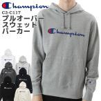 チャンピオン パーカー-商品画像