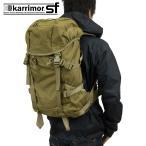 Karrimor SF カリマーSF Sabre 30 セイバー30 バックパック リュック