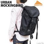 KELTY ケルティ リュック バックパック URBAN MOCKINGBIRD 16 アーバンモッキンバード ALL BLACK LINE オールブラック