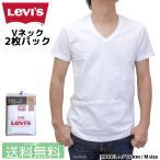 Levi's リーバイス メンズ パックTシャツ 無地 Vネッ
