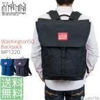 ショッピングマンハッタンポーテージ マンハッタンポーテージ Manhattan Portage リュック バックパック Washington SQ Backpack MP1220
