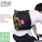 ショッピングメッセンジャー マンハッタンポーテージ Manhattan Portage ショルダーバッグ メッセンジャーバッグ Flatbush Messenger Bag Medium MP1631