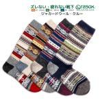 其它 - ソックス 靴下 ラソックス rasox ジャガードウールクルー レディース メンズ メンズ レディース 秋冬