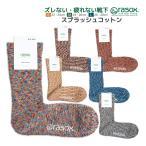 ショッピングソックス ソックス 靴下 ラソックス rasox クルーソックス スプラッシュコットン メンズ レディース