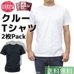ショッピングred RED KAP レッドキャップ メンズ パックTシャツ 無地 クルーネック 2枚組 Single Jersey